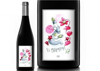 Microscopi 2015, solidarity wine